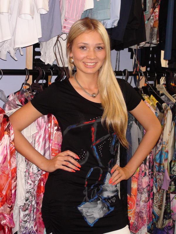 Одежда из италии Москва